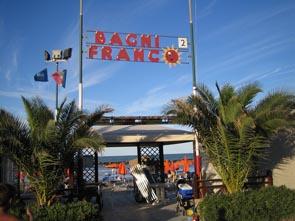 Hotel Spiaggia Privata Fano | Hotel Spiaggia Privata Pesaro - 1